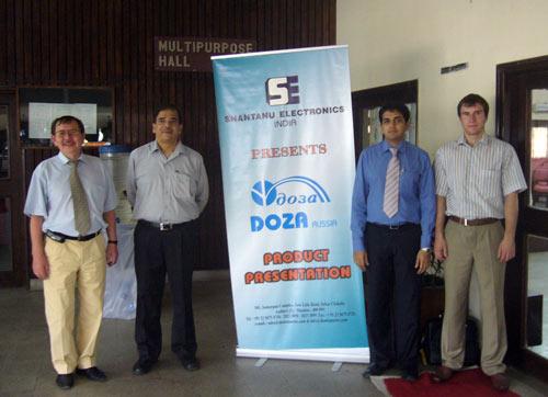 презентация продукции НПП «Доза» в Атомном исследовательском центре им.Баба (Bhabha Atomic Research Centre) в г.Бомбей (Индия)