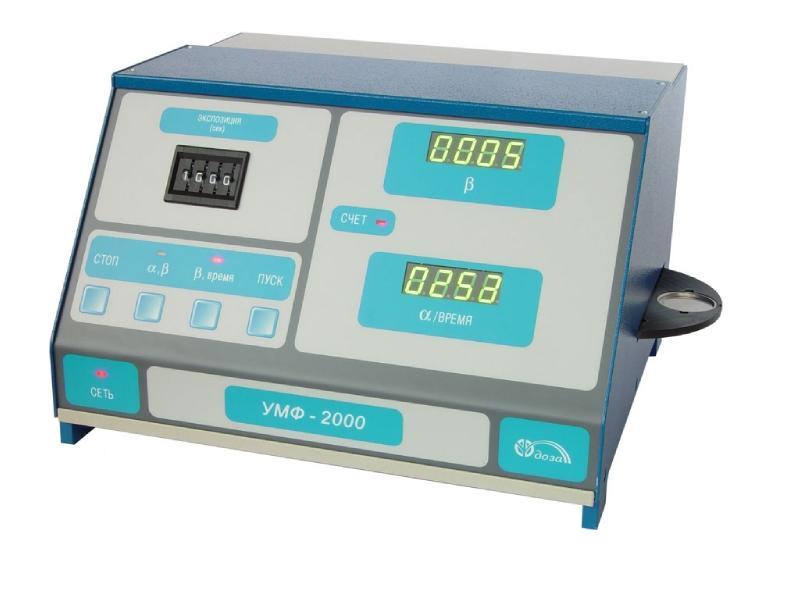 Альфа-бета радиометр для измерения малых активностей УМФ-2000 с детектором 1000 кв.мм
